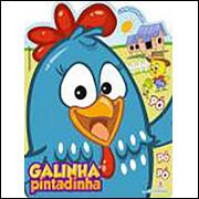 Figurinhas do Album Galinha Pintadinha 2014 Alto Astral