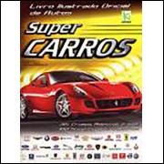 Figurinhas do Album Super Carros 2007 Kromo