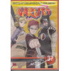 025 DVD Naruto A Luta Final Vol 37