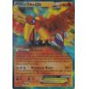 029 Carta Pokemon Ho Oh EX Ingles