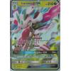 038 Carta Pokemon Lurantis GX Ingles