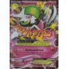 053 Carta Pokemon Mgardevoir EX Ingles