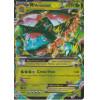 063 Carta Pokemon Mvenusaur EX Ingles