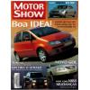 014 Revista Motor Show Stembro 2005 Edição 270