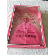 012 Barbie Collector Pink Label Butterfly Glamour