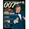 008 James Bond Cars ED 08 LOTUS ESPRIT TURBO