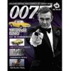 018 James Bond Cars ED 18 TRIUMPH STAG