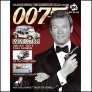 024 James Bond Cars ED 24 MINI MOKE