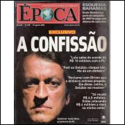 064 Revista Epoca ED 378 A Confisao