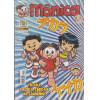 Gibi do Monica N* 18 Editora Panini Comics