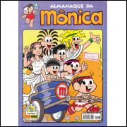 Almanaque Monica N* 023 Editora Panini Comics