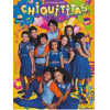 Figurinhas do Album Chiquititas 2013 Panini