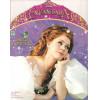 Album Encantada  Completo